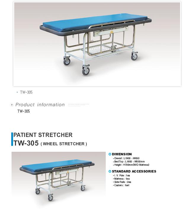 TAEDONG PRIME Patient Cart  2