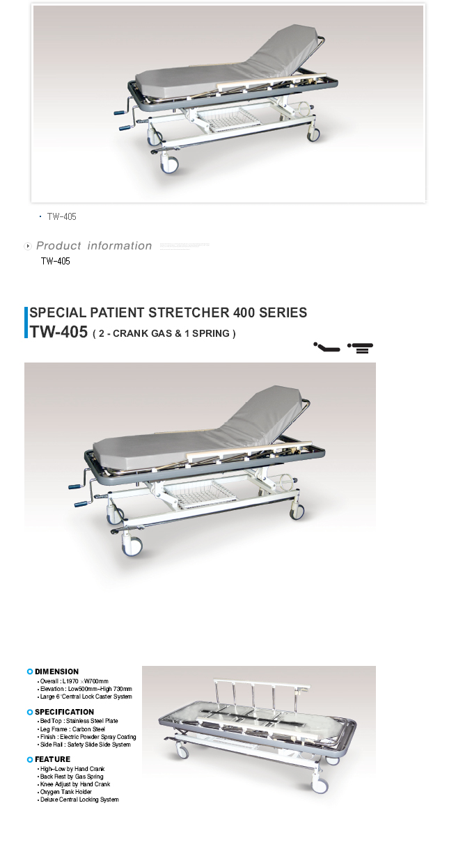 TAEDONG PRIME Patient Cart  3