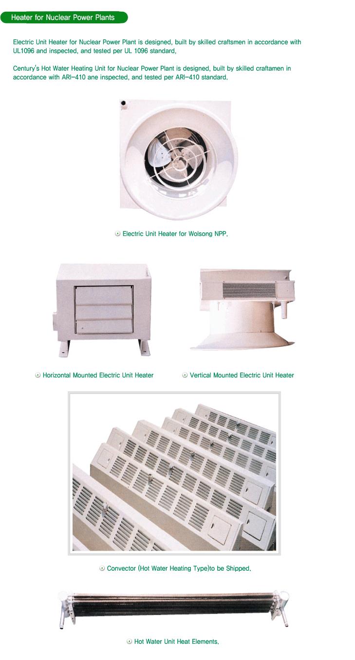 (주)센추리 Heater for Nuclear Power Plants