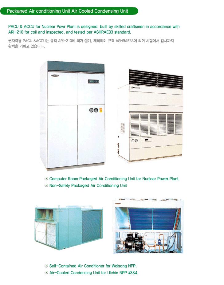 (주)센추리 Packaged Air conditioning Unit Air Cooled Condensing Unit