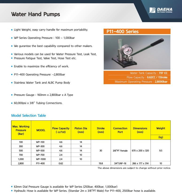 DAEHA Water Hand Pumps WP-100, WP-300, WP-500, WP-700, WP-1000, P11-400