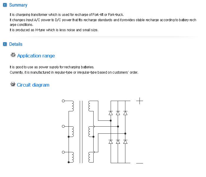 HURECX Leakage Transformer - for recharge battery