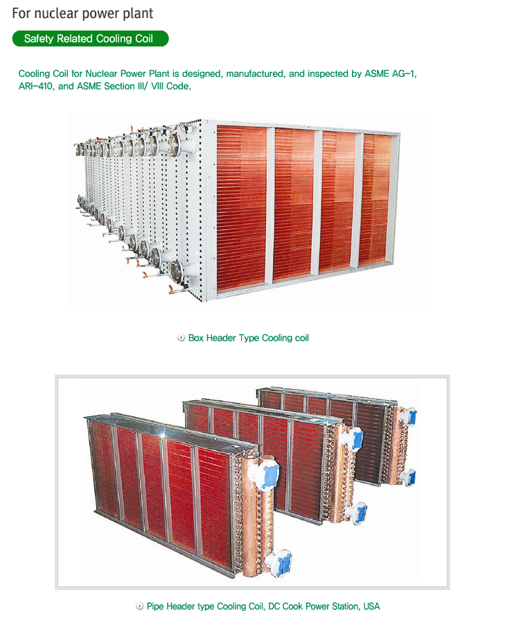 CENTURY Cooling Coils
