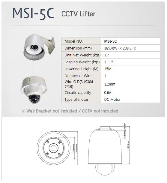 Reel Tech CCTV Lifter MSI-5C