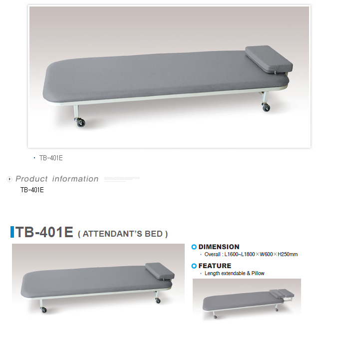 TAEDONG PRIME Attendant Bed  2