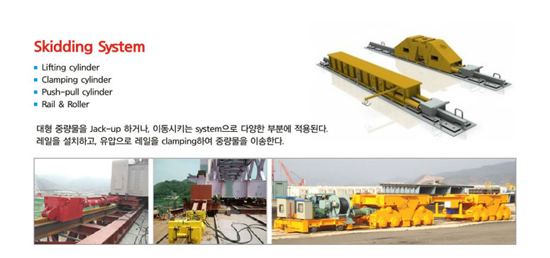 DAEHA Heavy Lifting Systems (Load-out)  1