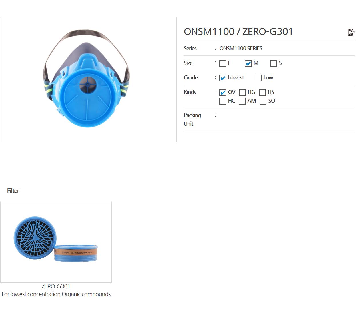 Onnuri Plan  ONSM1100 / ZERO-G301