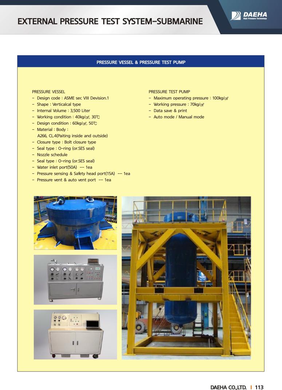 DAEHA External Pressure Test System