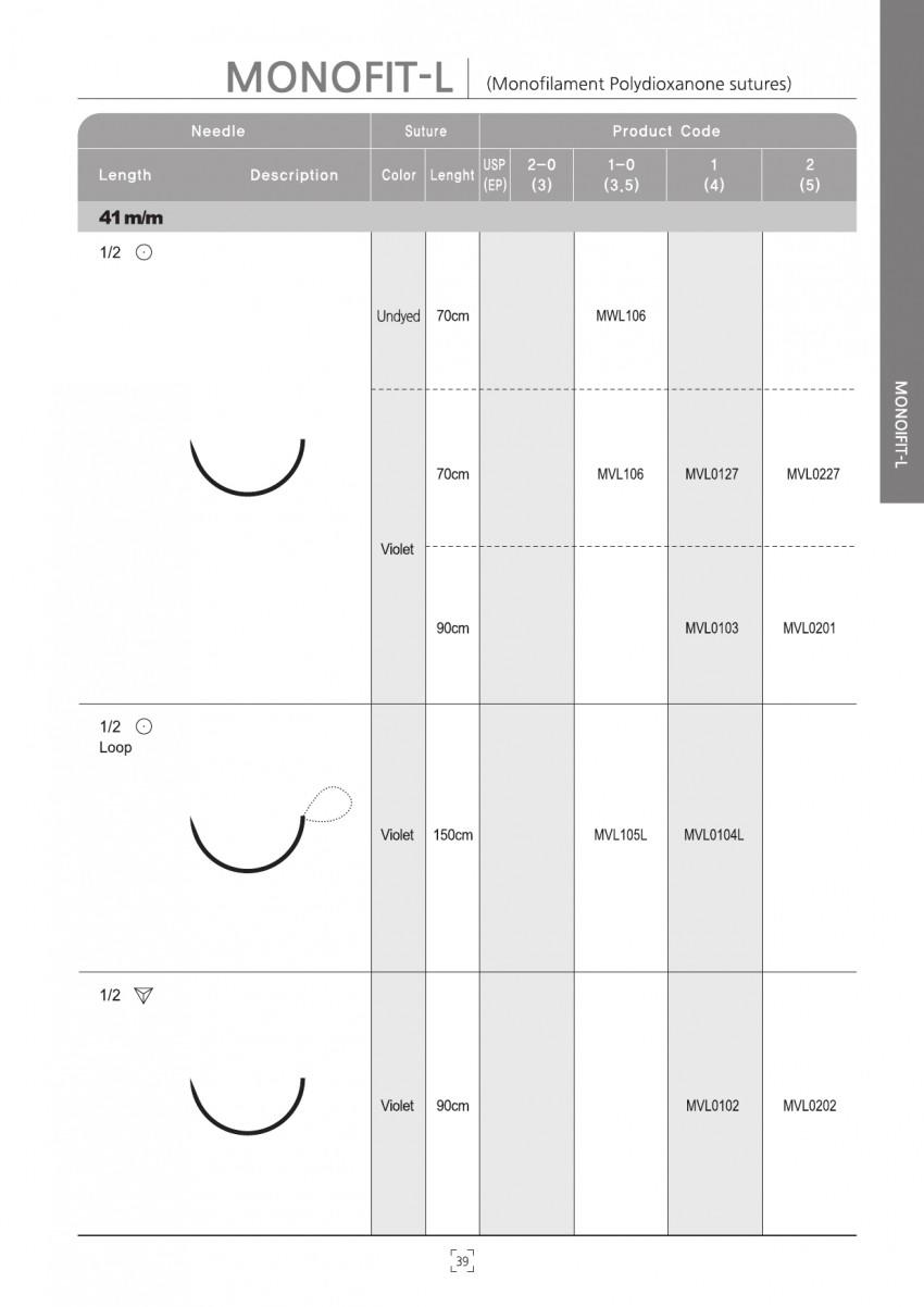 아이리 Monofit-L (PDO)  10