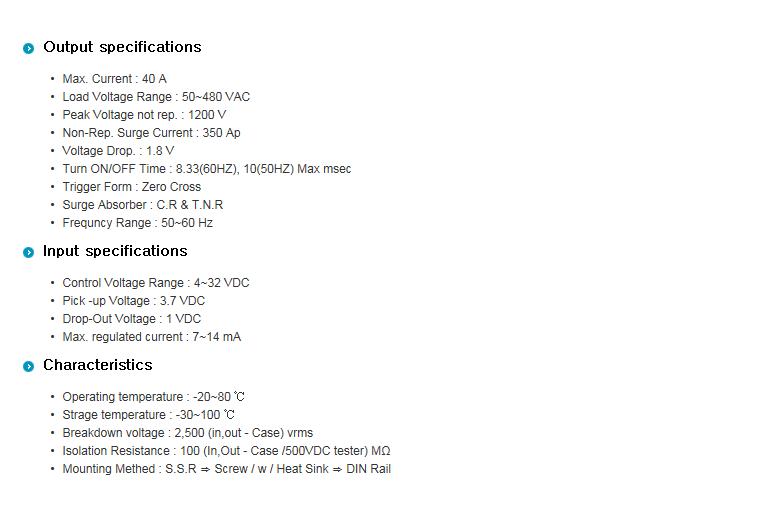 SamWha DSP SQ-Type (AC Out / DC Input + Heat Sink) WKS-1340SQH