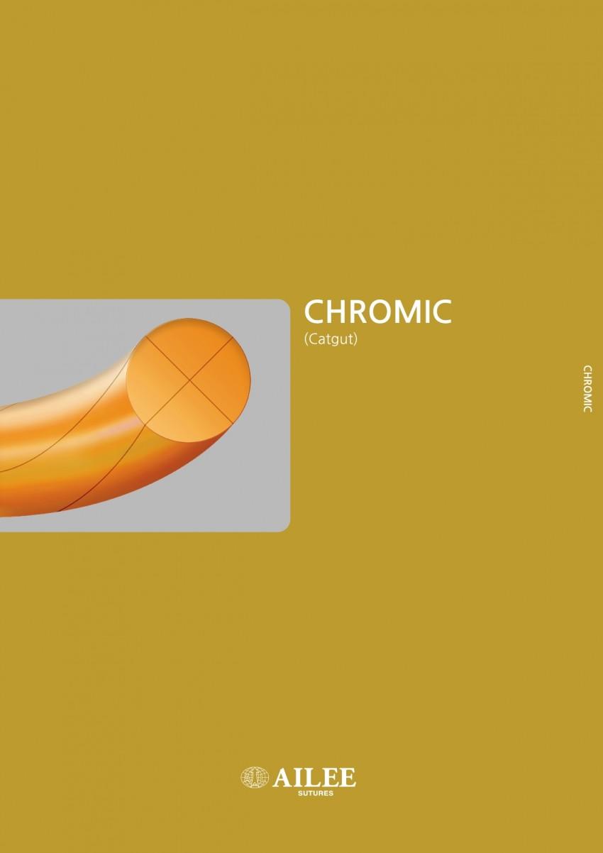 아이리 Chromic (Catgut)