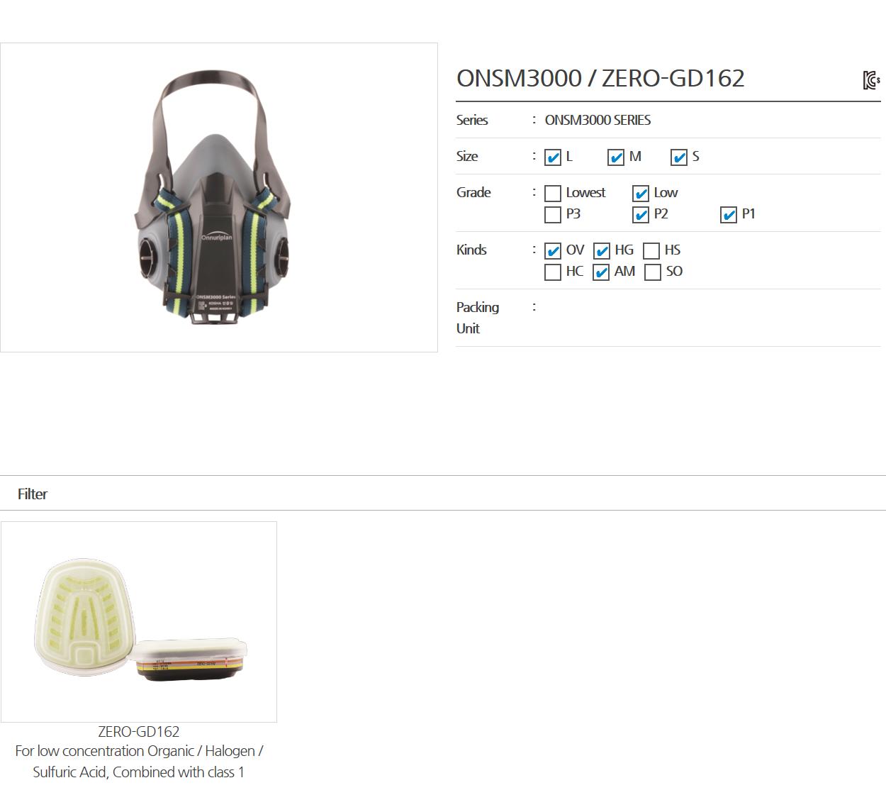 Onnuri Plan  ONSM3000 / ZERO-GD162