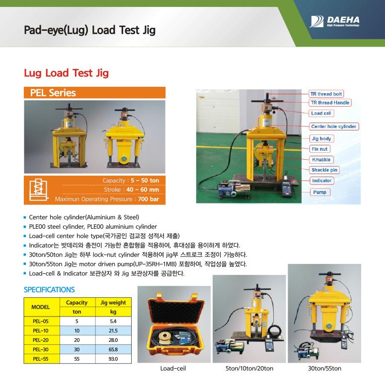 DAEHA Pad-eye (Lug) Load Test Jig