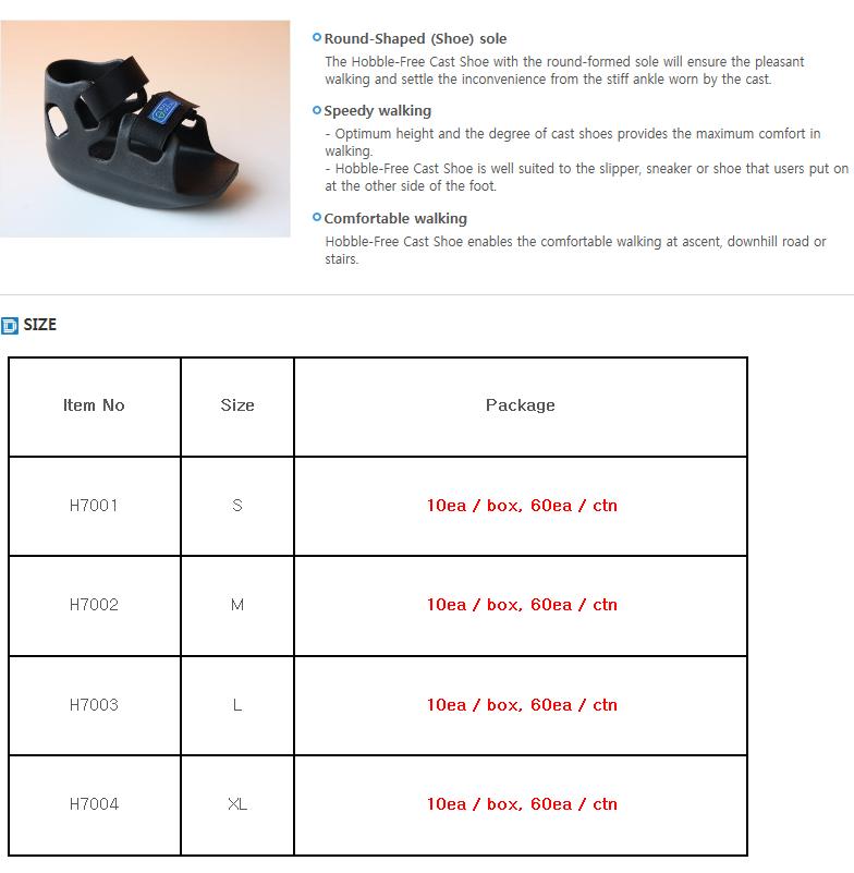 DUK-IN Cast Shoe