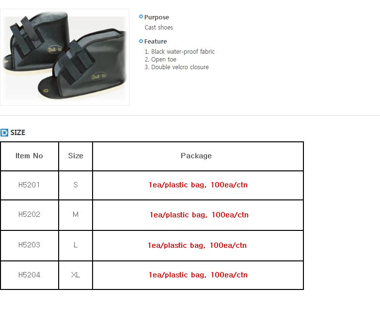 DUK-IN Cast Shoe  2