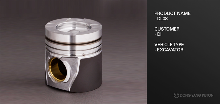 DONGYANG PISTON For Industrial  4