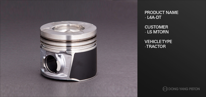 DONGYANG PISTON For Industrial  5
