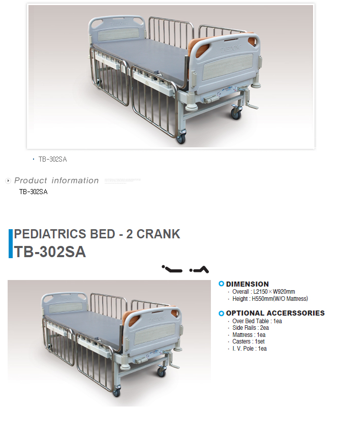 TAEDONG PRIME Child and Special Bed  9