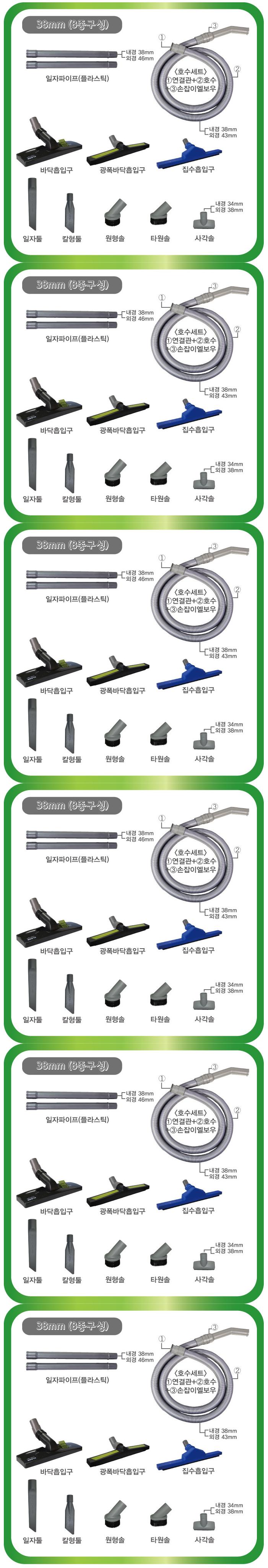 (주)지산테크 건습식2모터 S-502