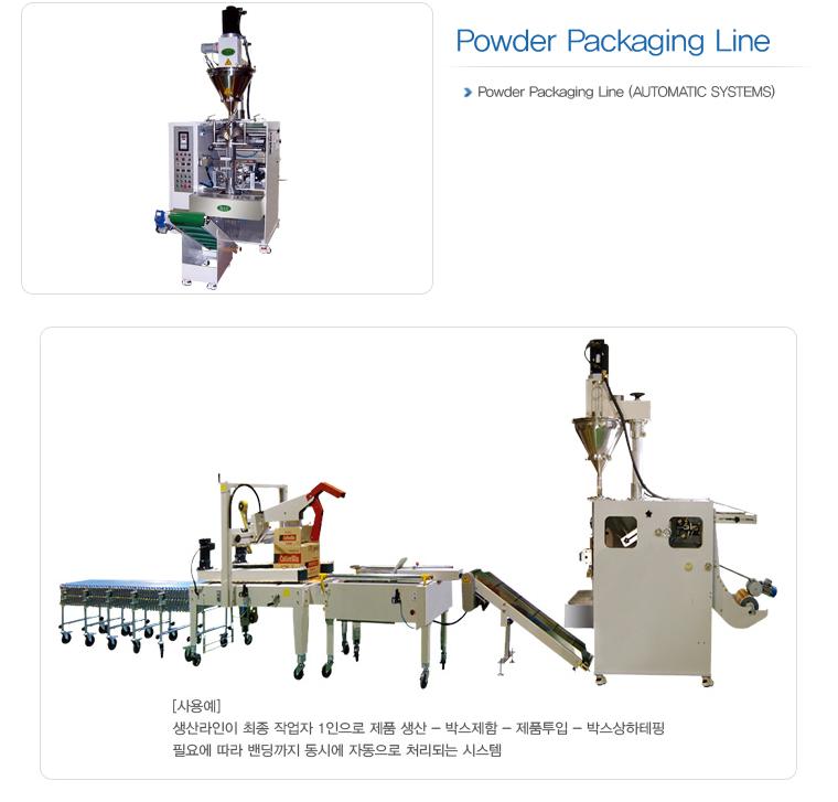 HANSAEM TECH Vertical Packing Machine HVP-Series 9