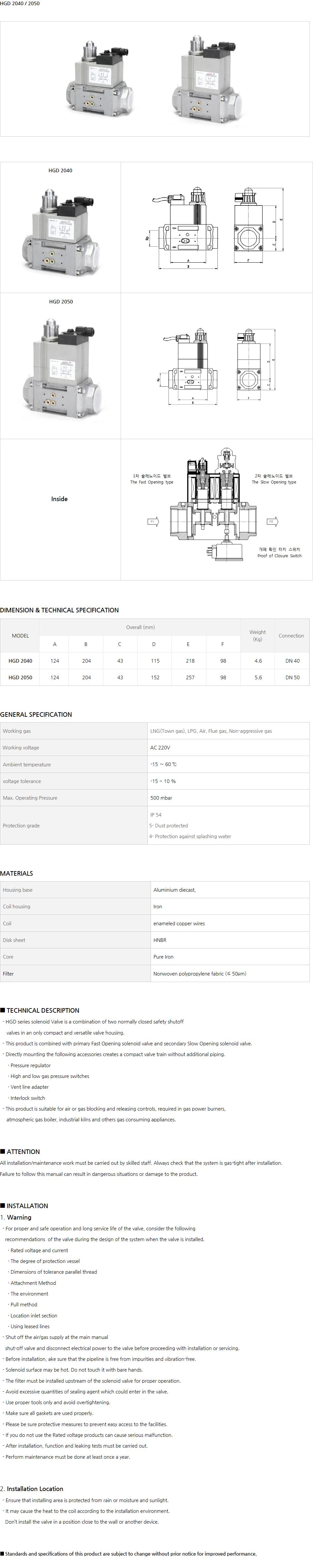 HYOSHIN MECHATRONICS Gas Dual Solenoid Valve HGD 2040/2050