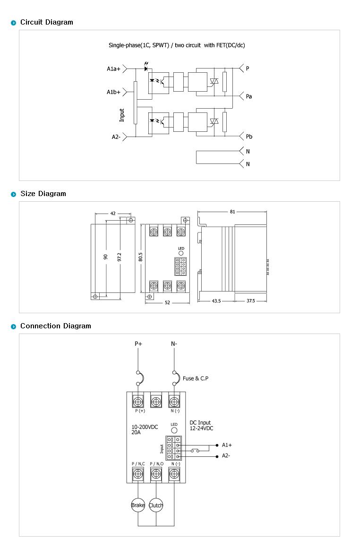 SamWha DSP Motor Only (DC Clutch/Breake, 1C trip output) WKS-0220MAB 1