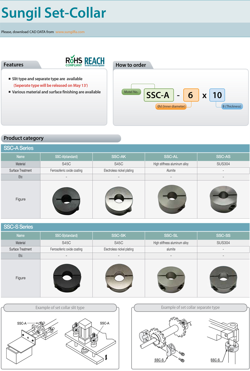 Sung-il Machinery Set Collar
