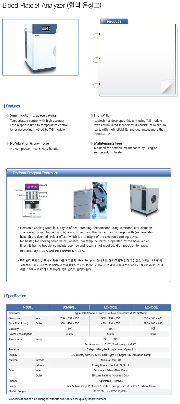 LABTECH Refrigerator  1
