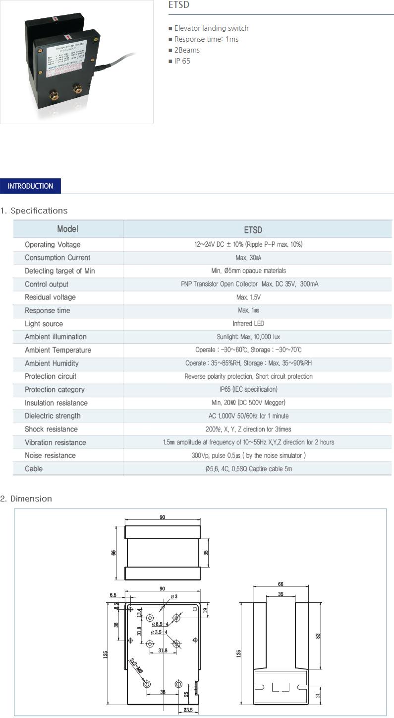 SANIL U-type Sensor (Assembled Type)  1