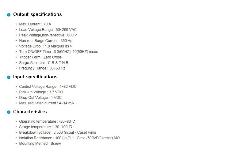 SamWha DSP H-Type (AC Out / DC Input + Heat Sink) WKS-3270HF04
