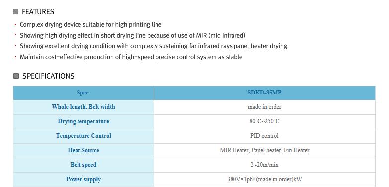 SDK MIR + Panel Complex Dryer SDKD-85MP