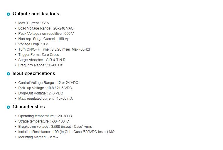 SamWha DSP Non Heat sink Type WK-1212SQN