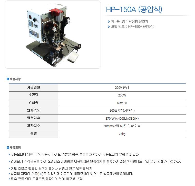 한샘테크 프린터  3