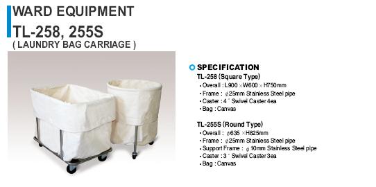 TAEDONG PRIME Ward Equipment  19
