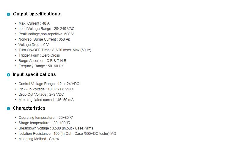 SamWha DSP Non Heat sink Type WK-1240SQN