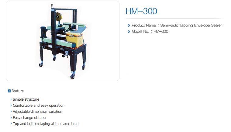 HANSAEM TECH Outer Packaging Machine HM-Series