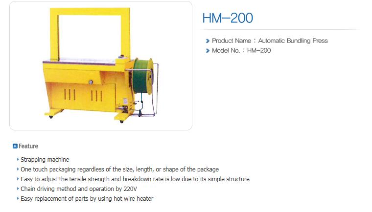 HANSAEM TECH Outer Packaging Machine HM-Series 3