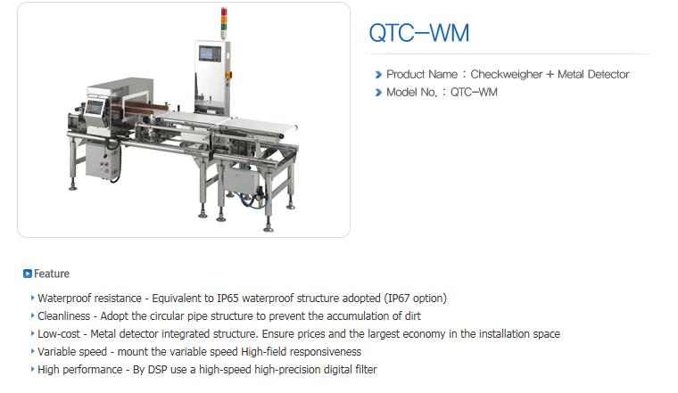 HANSAEM TECH Checkweigher + Metal Detector QTC-WM