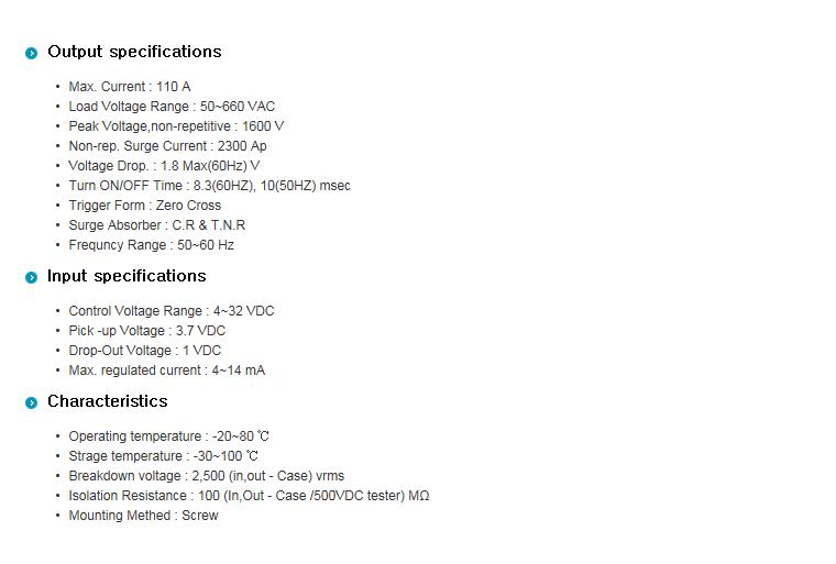SamWha DSP H-Type (AC Out / DC Input + Heat Sink) WKS-33110HF04