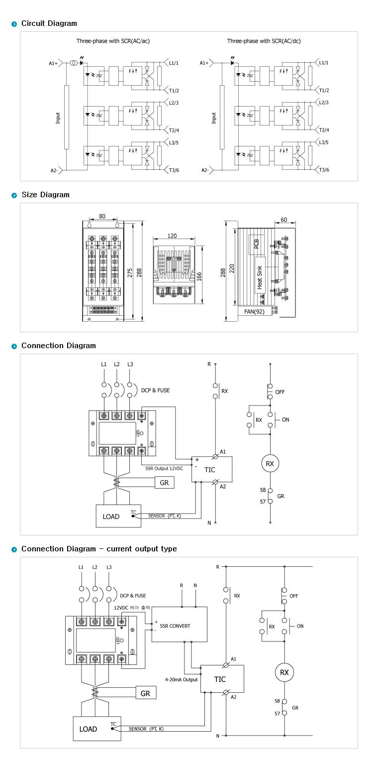 SamWha DSP H-Type (AC Out / DC Input + Heat Sink) WKS-33110HF04 2