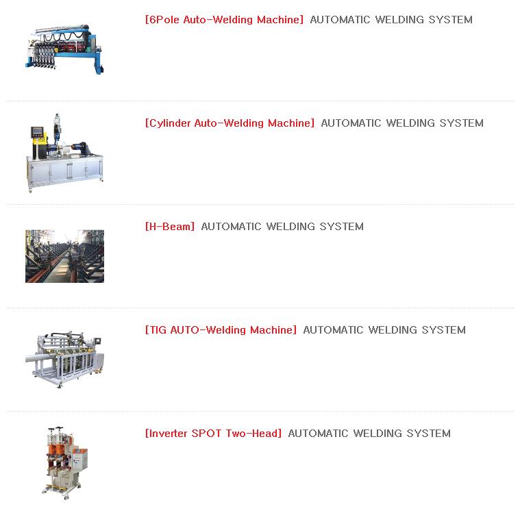 WORLDWEL Automatic Welding System