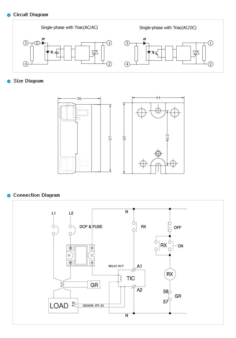 SamWha DSP SQ-Type (AC Out / AC Input) WKS-1225SQAC 2