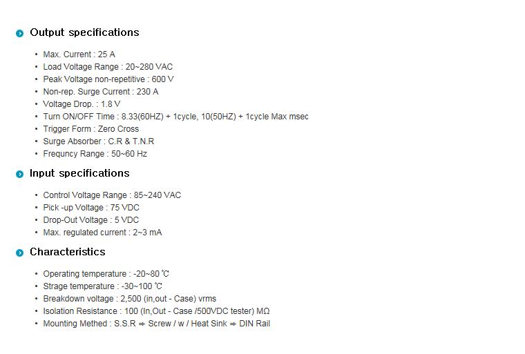 SamWha DSP SQ-Type (AC Out / AC Input + Heat Sink) WKS-1225SQHAC