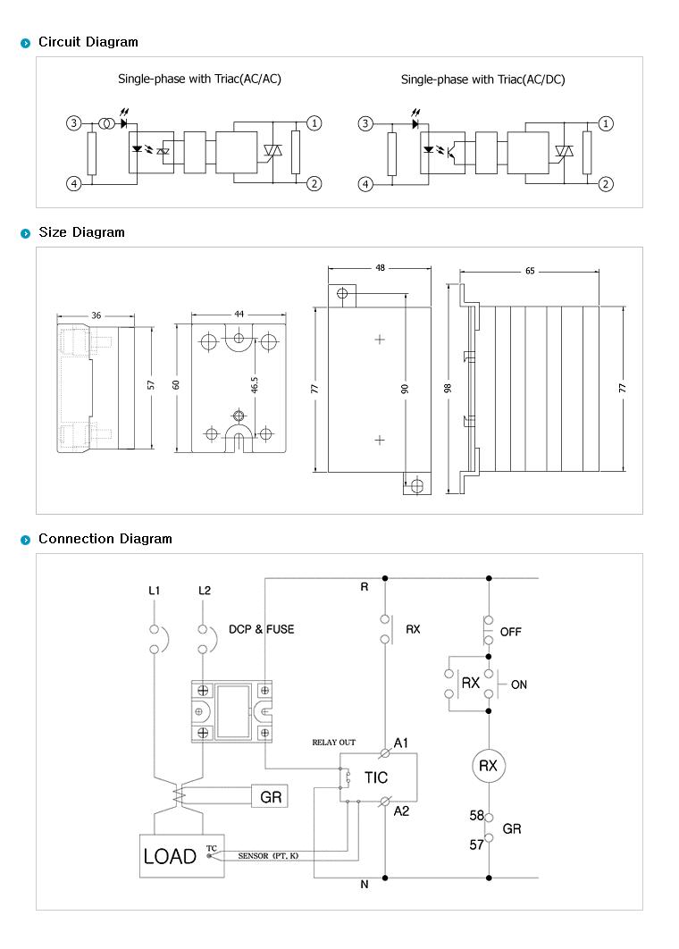 SamWha DSP SQ-Type (AC Out / AC Input + Heat Sink) WKS-1225SQHAC 2