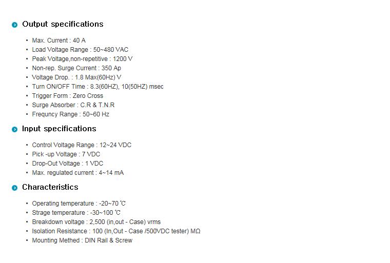 SamWha DSP Motor Only (AC Motor Forward-Reverse type/DC Input) WKS-3340FRMN