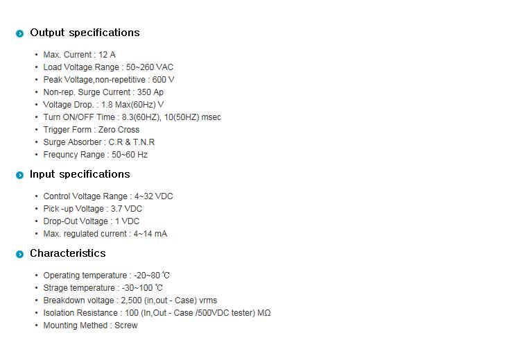 SamWha DSP H-Type (AC Out / AC Input + Heat Sink) WKS-1212HHAC