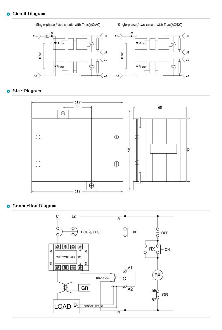 SamWha DSP H-Type (AC Out / AC Input + Heat Sink) WKS-1225HHAC 2