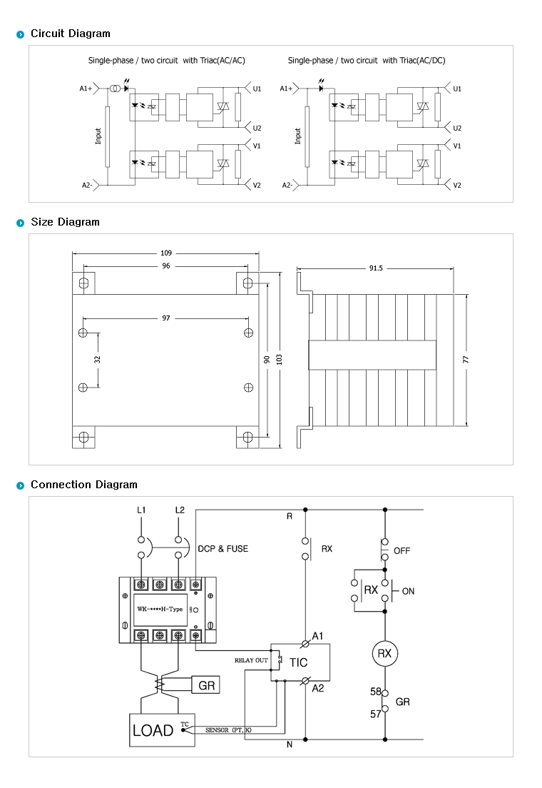 SamWha DSP H-Type (AC Out / AC Input + Heat Sink) WKS-1240HHAC 2