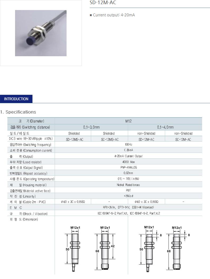 SANIL DC Analog Type Proximity Sensor  9