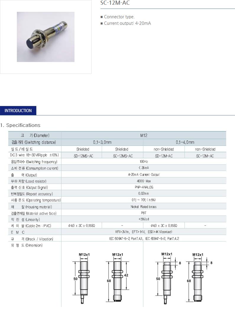 SANIL DC Analog Type Proximity Sensor  10